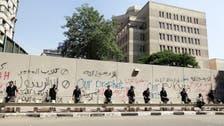 U.S. to close 19 missions through Saturday over al-Qaeda