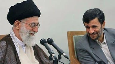 خامنئي يعيّن أحمدي نجاد في مجلس تشخيص مصلحة النظام