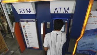 Withdrawals from Saudi ATMs hit $8.5bn over Ramadan