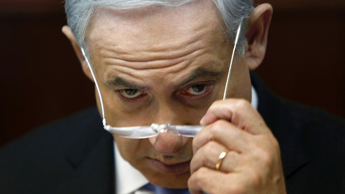Israel's Netanyahu lampooned for failing to fill top central bank job