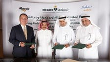 Saudi's Ma'aden, Mosaic and SABIC sign deal for phosphate production plant
