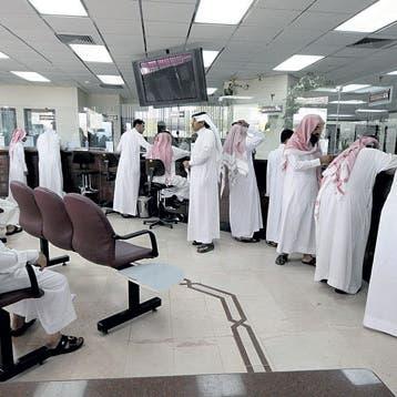 المركزي السعودي يصدر نماذج فتح الحسابات الجارية