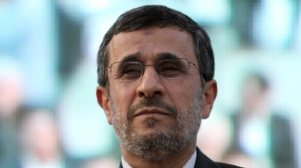 Ahmadinejad afp