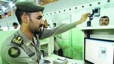 سعودی عرب: عمرہ ویزے کی مدت سے زائد قیام پر 50 ہزار ریال جرمانہ، چھ ماہ قید