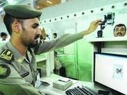 إلزام موظفي الجوازات في المطارات بالزي الوطني