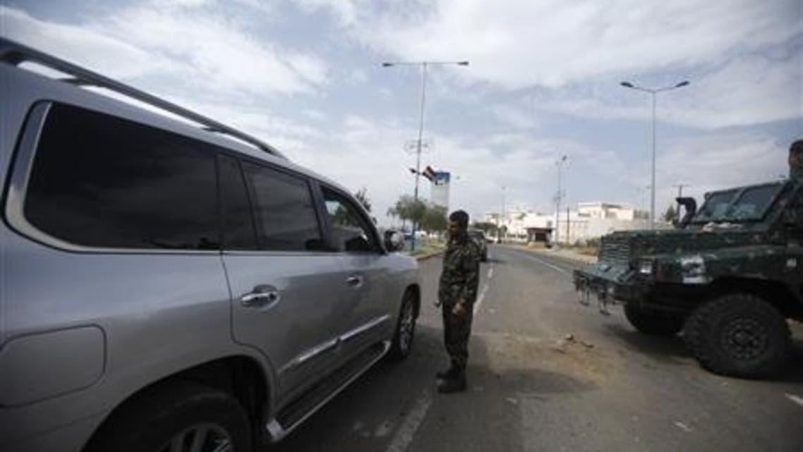 Yemen Embassies
