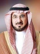سلمان بن محمد العمري