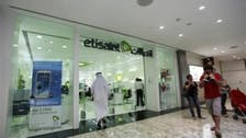 At UAE's revamped Etisalat, acquisitions regain traction