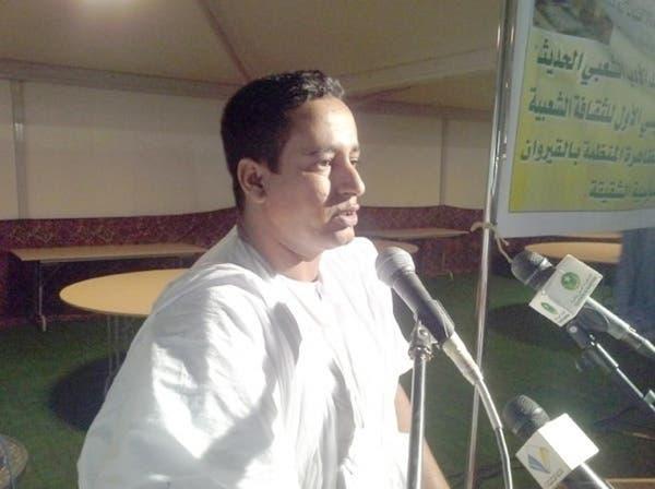 """ترخيص أول حزب لـ""""الشعراء"""" في موريتانيا"""