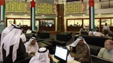 Gulf stock markets announce Eid holiday closures