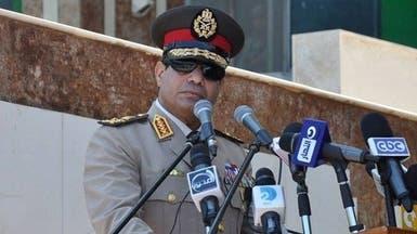مصر.. السيسي يدعو إلى إنهاء المرحلة الانتقالية بسرعة