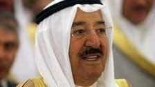 Kuwait emir says cooperation key to achieve stability