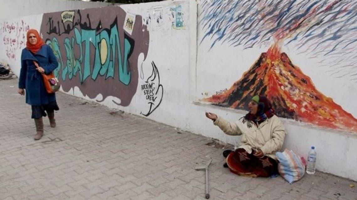 beggar woman in tunis afp