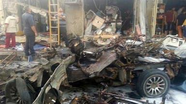 15 قتيلاً في هجوم انتحاري بسيارة مفخخة غرب بغداد
