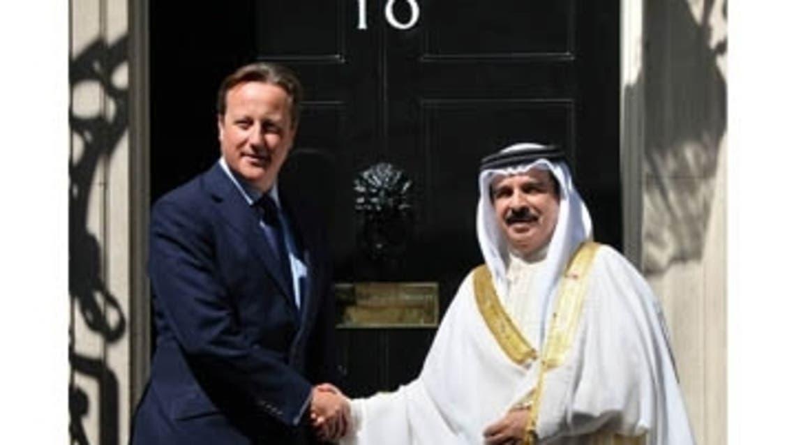 bahrain king