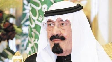 أمر ملكي بعرض أنظمة المرافعات على مجلس الوزراء السعودي