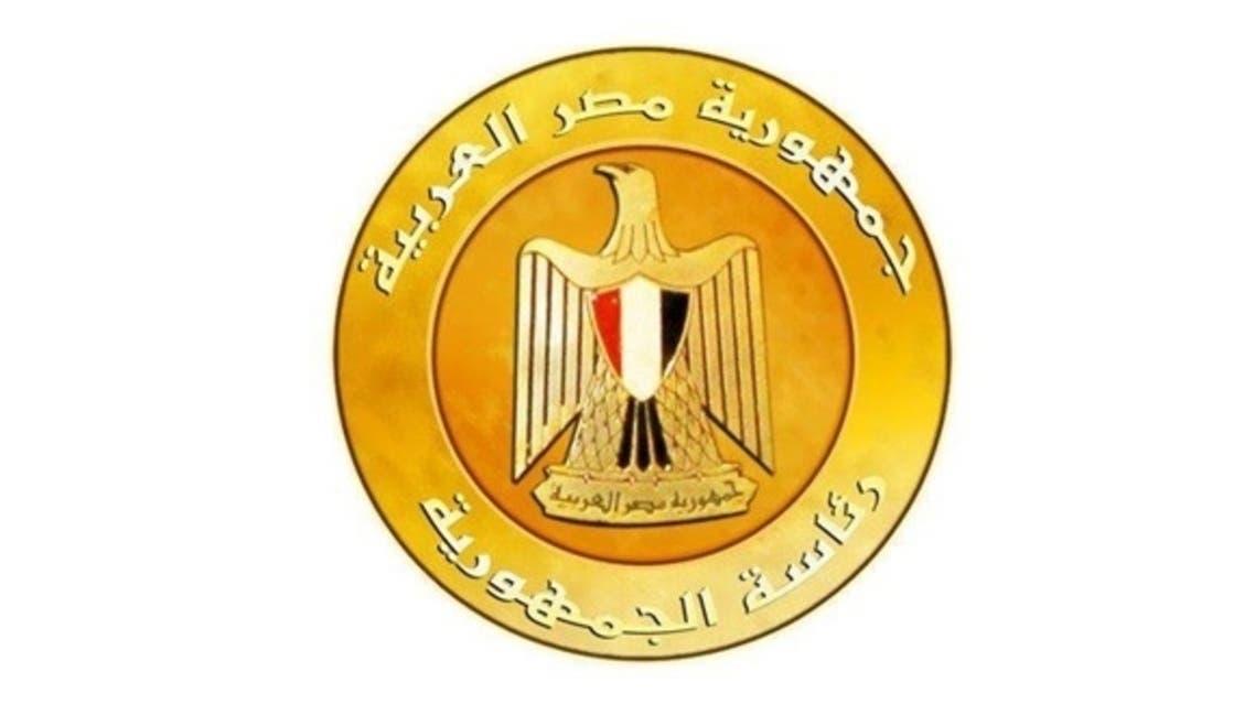 شعار الرئاسة المصرية