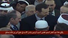 حملے کی خبر کے بعد بشار الاسد کی سرکاری ٹی وی پر رونمائی