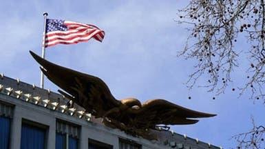 السفارة الأميركية تحذر رعاياها بمصر من تظاهرات الإخوان