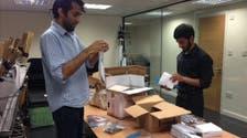Muslim prisoners in London receive 'goody-bag' Eid packs