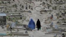 Explosion kills 14 women in Afghan graveyard