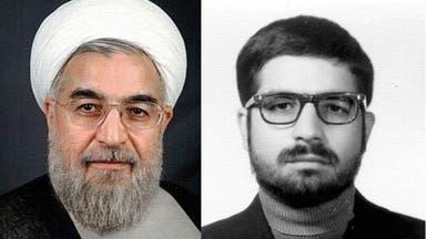 حسن روحاني بالبدلة المدنية على أرصفة غلاسكو البريطانية