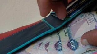 الإمارات تتيح 33 تطبيقاً لتحويل العيدية إلكترونياً