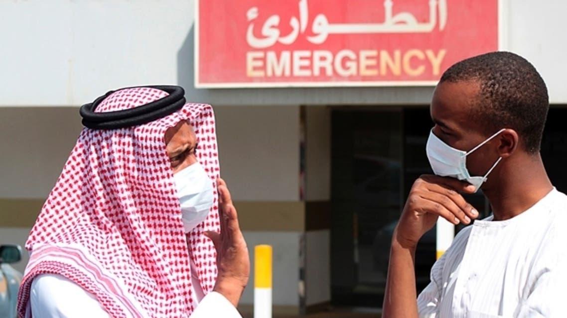 saudi virus afp