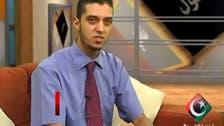 Libyan TV presenter murdered in Benghazi: security