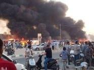 بغداد.. مقتل 11 شخصا في تفجيرين استهدفا موكبين للشيعة