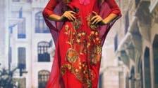Beirut designers make fashion statement with abayas