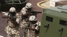 سعودی عرب: بم حملوں میں ملوث پانچ افراد کو سزائے موت