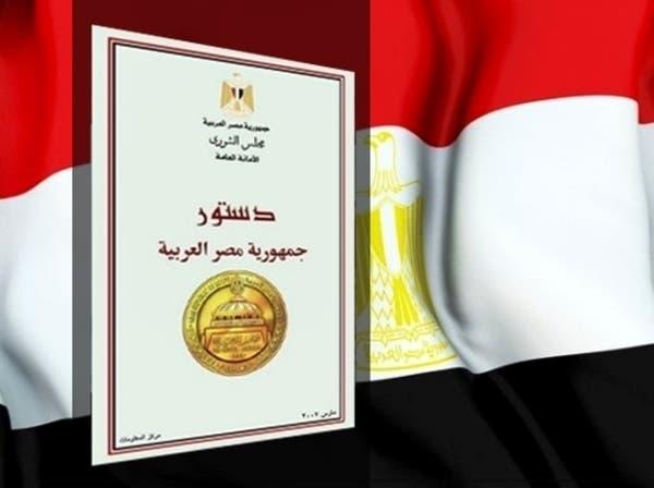 محكمة مصرية تؤيد قرار منصور بدعوة المصريين للاستفتاء