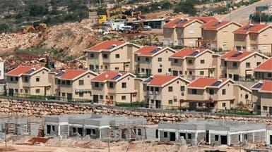 إسرائيل تعلن أول خطة استيطانية بالقدس منذ فوز ترمب