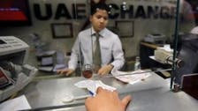 Indians in Mideast rush to send money home as rupee hits low