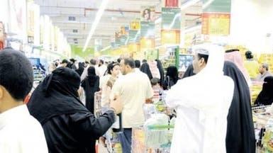 """مسؤول سعودي: """"التعاونيات"""" تحارب الاحتكار وتكبح الغلاء"""