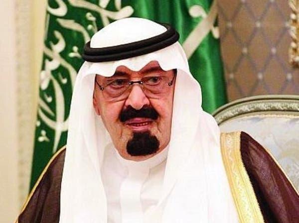 الملك عبدالله:  نحترم العالم أجمع ولا نسمح بمس السيادة