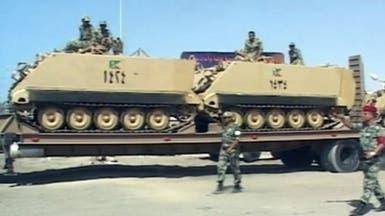 """""""السلفية الجهادية"""" تتوعد الجيش المصري بالانتقام"""