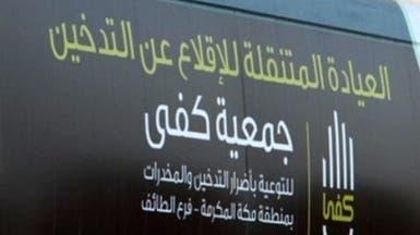 مختصة سعودية: تعرض المرأة للتدخين قد يؤدي لعقمها