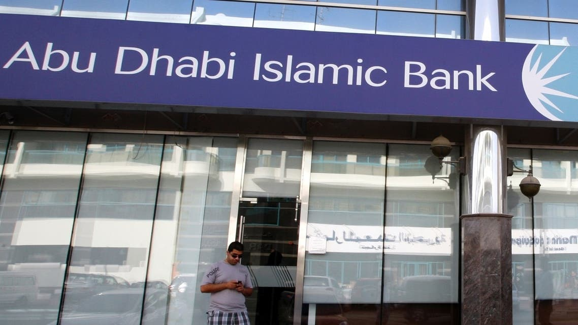 abu dhabi islamic bank (reuters)