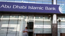 Abu Dhabi Islamic Bank plans North Africa expansion