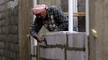 Saudi labor sponsorship system violates human rights, says group