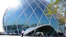 Abu Dhabi property developer Aldar says CEO to step down