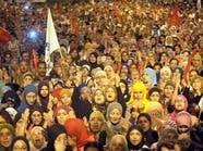 """حركة النهضة تدعو لمسيرة """"حاشدة"""" لدعم التعديل الوزاري"""