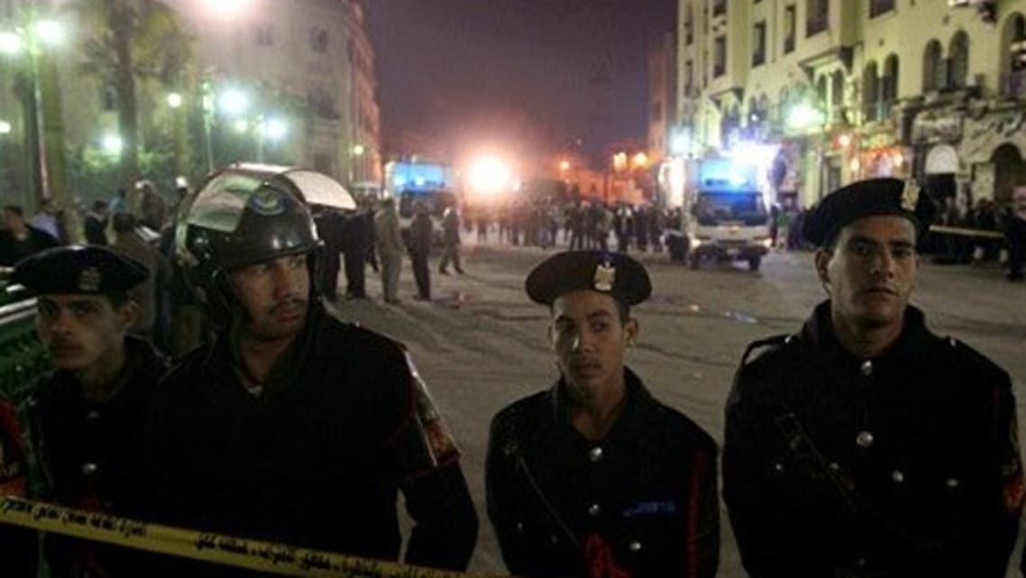 Police (AFP)