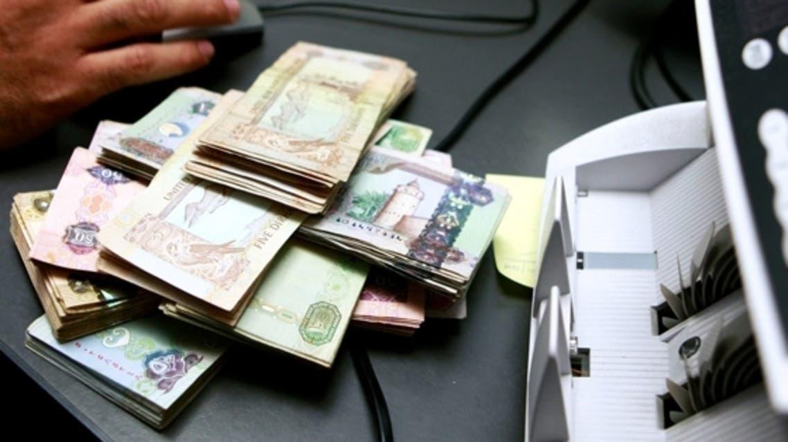 أرباح بنوك الخليج