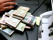 19 مليار دولار أرباح بنوك الخليج.. 32% منها سعودية