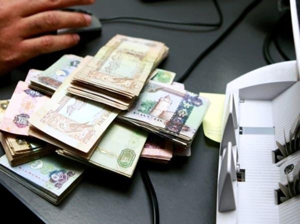 3.4 تريليون دولار موجودات المصارف العربية في 2018
