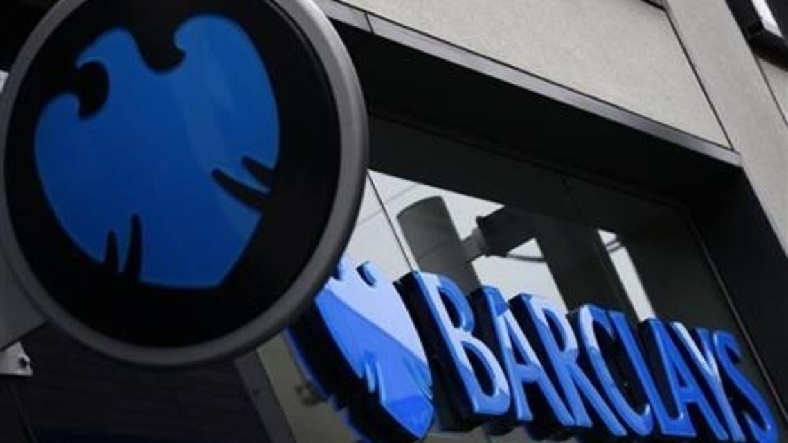 Barclays (File Photo: Reuters)