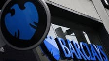 Barclays fined for handling of gold prices